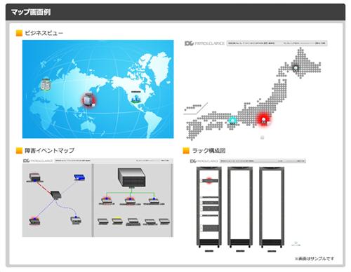 マップ画面例